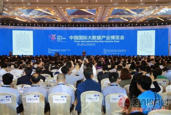 2019中国国际大数据产业博览会上茅台以现代科技演绎三大主题