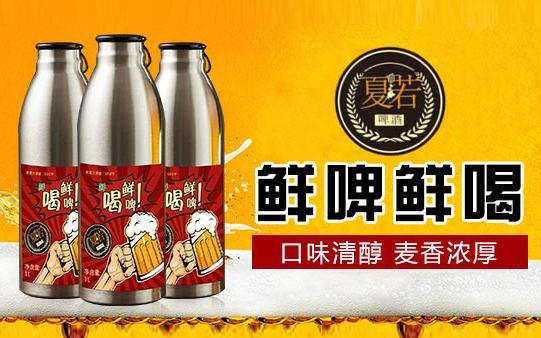 2019热门啤酒品牌推荐