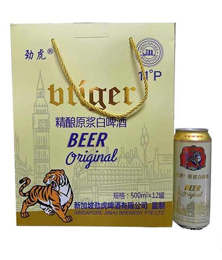 �呕⒃��{啤酒,新加坡�M口啤酒招商