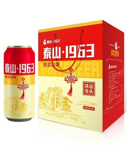 泰山1963原�{啤酒,新�r、健康、好喝!
