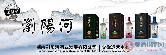 浏阳河酒古法贡藏