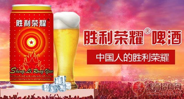 �倮��s耀啤酒