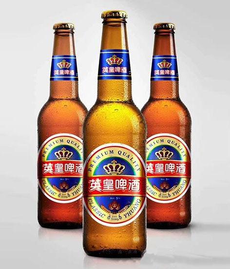 英皇啤酒隆重招商,高利润新品!