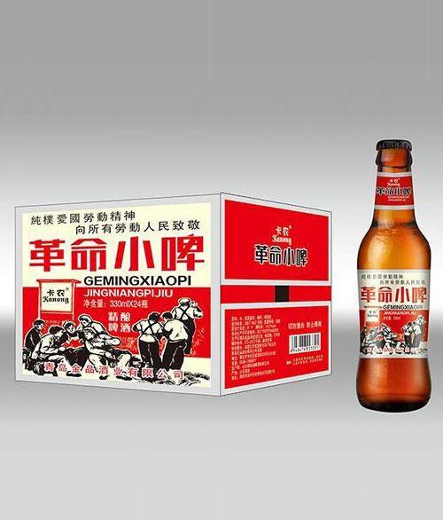 做革命小啤啤酒代理商,利润大吗?