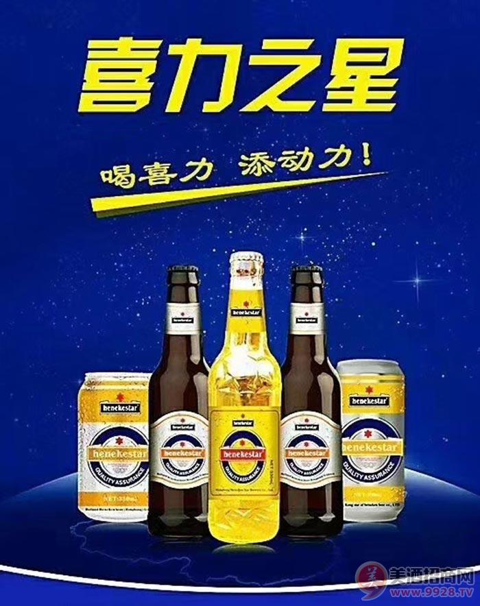 青�u�G草地啤酒有限公司招商政策