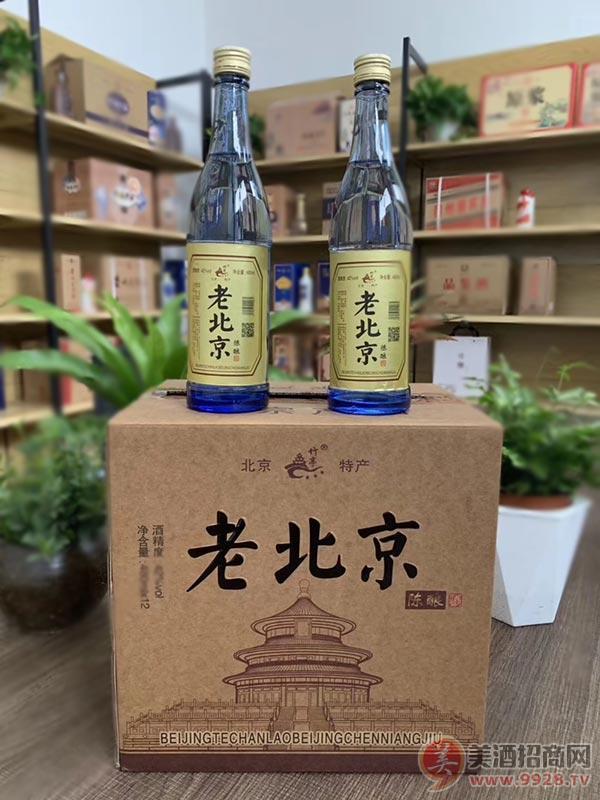 竹亭老北京陈酿酒