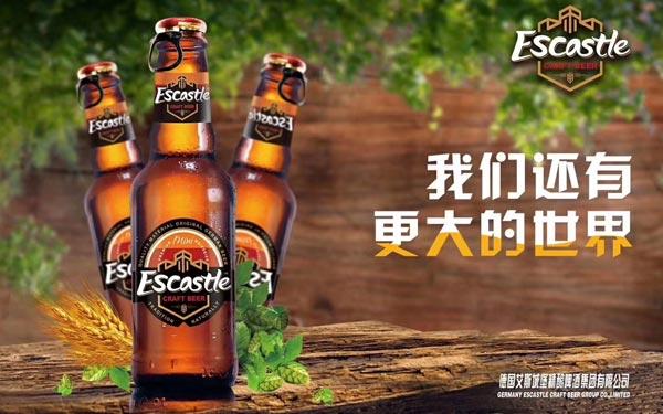 【发现美酒】艾斯精酿啤酒 传承德国古法酿造 口感柔和