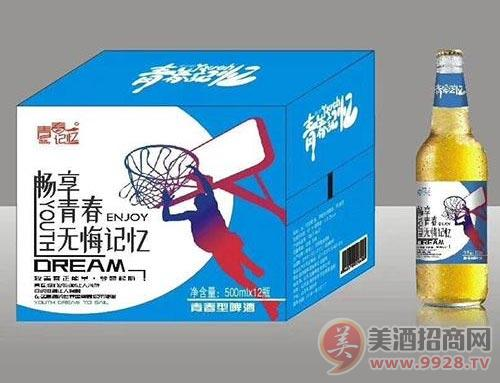 青春记忆啤酒