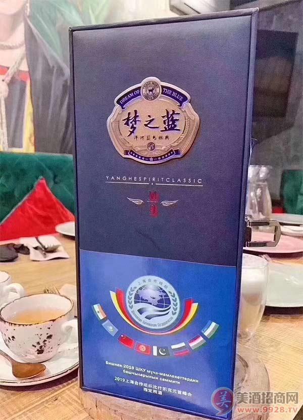 """梦之蓝M9""""上合峰会""""指定用酒"""
