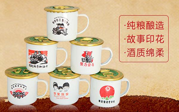 茶缸酒代理费用,加盟茶缸酒要多少钱?