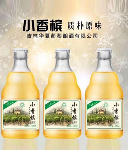 【发现美酒】夏日新品,依曼迪小香槟维生素风味饮料