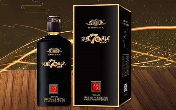 【发现美酒】金沙建国70周年纪念酒荣耀上市!