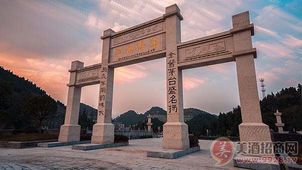 �F州省仁�咽薪疳u�髌婢�I�I�N有限公司