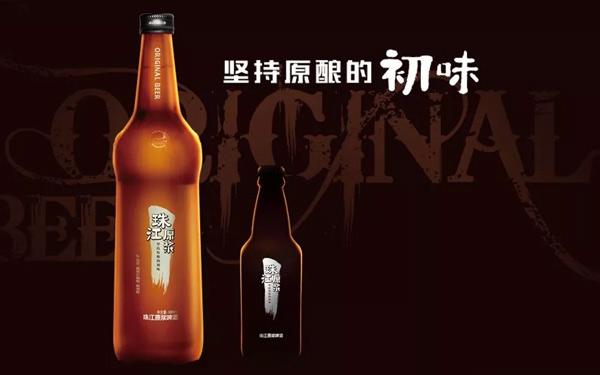 【�l�F美酒】珠江原�{啤酒,�猿衷��的初味
