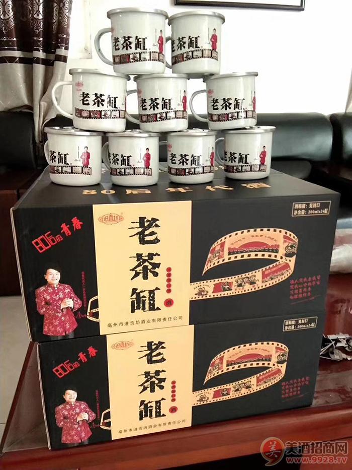 进贡坊老茶缸酒200mlx24