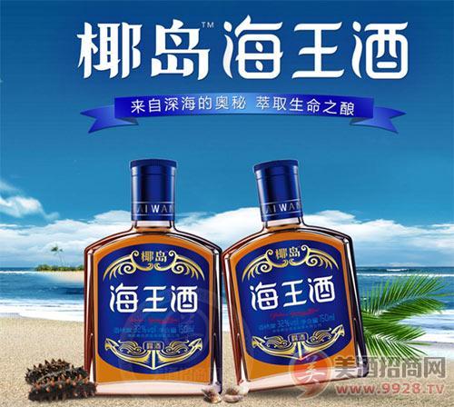 椰�u海王酒代理