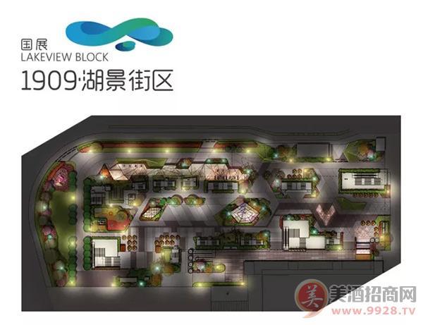 2019南京糖酒会