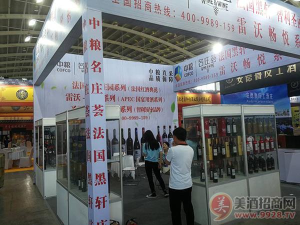2019中国(济南)国际酒业博览会暨高端饮品展
