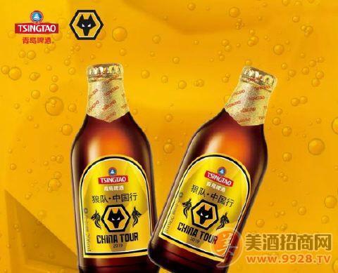 青岛啤酒成为狼队中国行官方合作伙伴