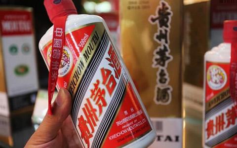 茅台蝉联全球最有价值50大烈酒品牌榜首