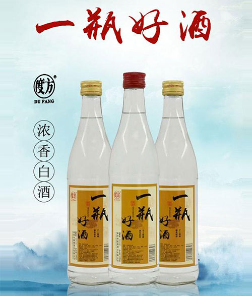 高利��光瓶酒,亳州古井�光瓶酒招商