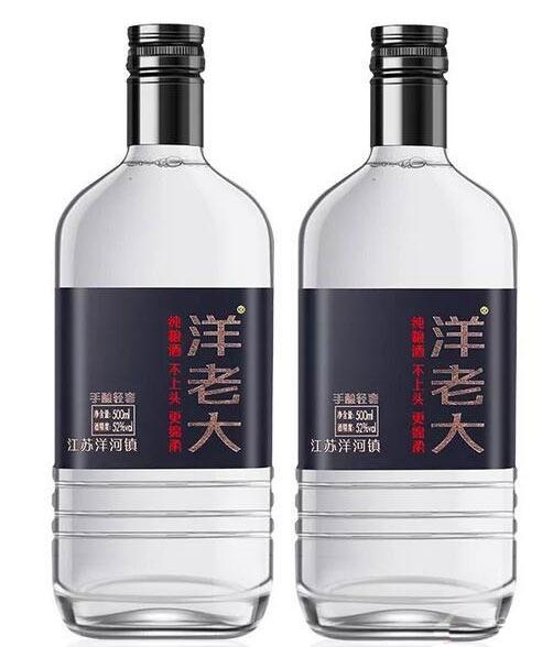 洋老大光瓶酒价格优 政策支持大 更好代理!