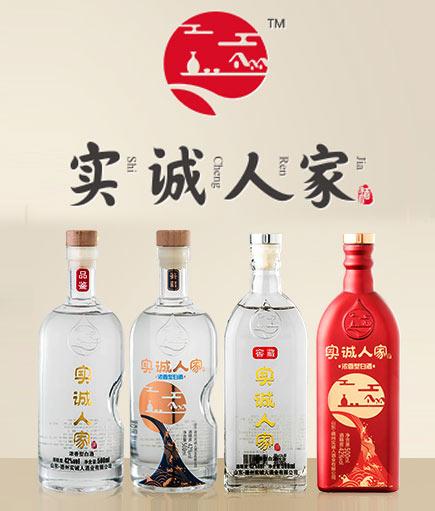 光瓶白酒代理,中低端光瓶白酒新品
