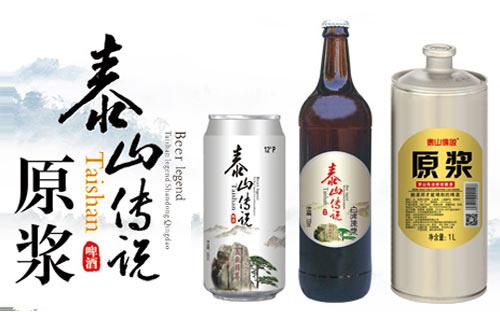 ktv小瓶啤酒大全,ktv小瓶啤酒代理加盟