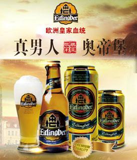 小瓶啤酒批�l,330ml小支啤酒加盟代理