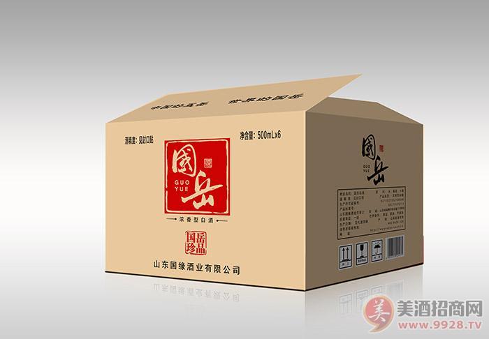 国岳珍品酒52度500ml