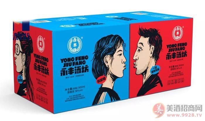 北京二锅头酒永丰牌