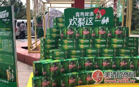 """2019青岛啤酒""""欢聚地带""""全国大型路演活动登陆河北张家口"""