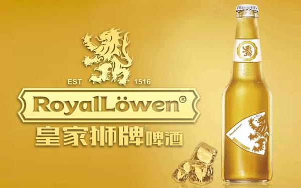 【发现美酒】皇家狮牌啤酒金装新品隆重上市!