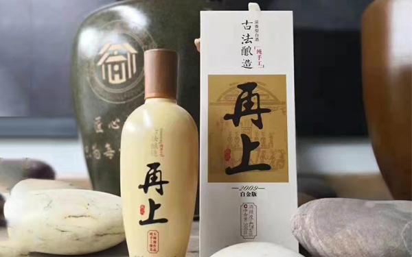 【发现美酒】再上酒2009白金版,古法纯手工酿造