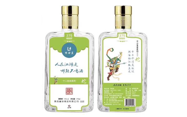 【发现美酒】惊世蓝十二生肖系列酒,滴滴纯酿,香飘万里