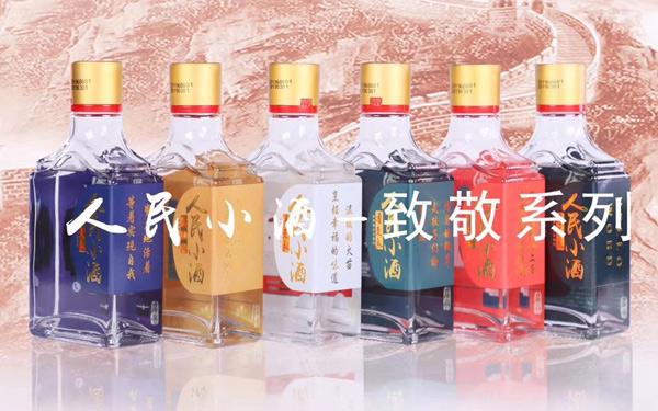 【�l�F美酒】�r博酒�I人民小酒,�清�u酒走向世界