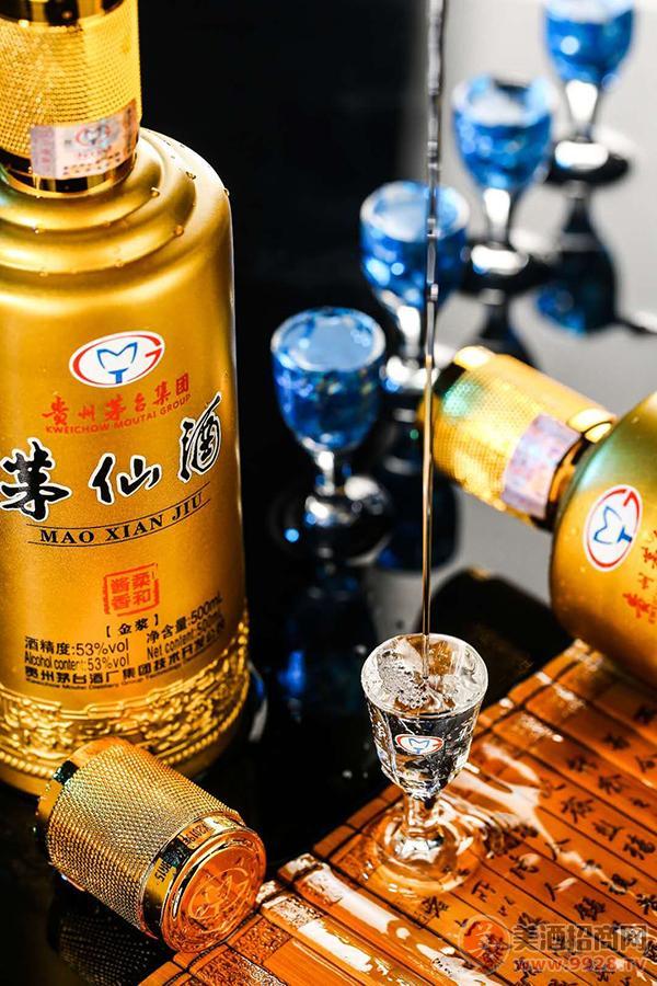 茅仙酒・金�{