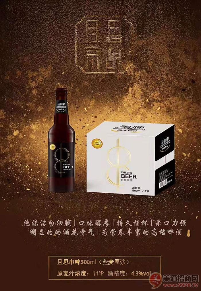 且思串啤全��黑啤500mlx12
