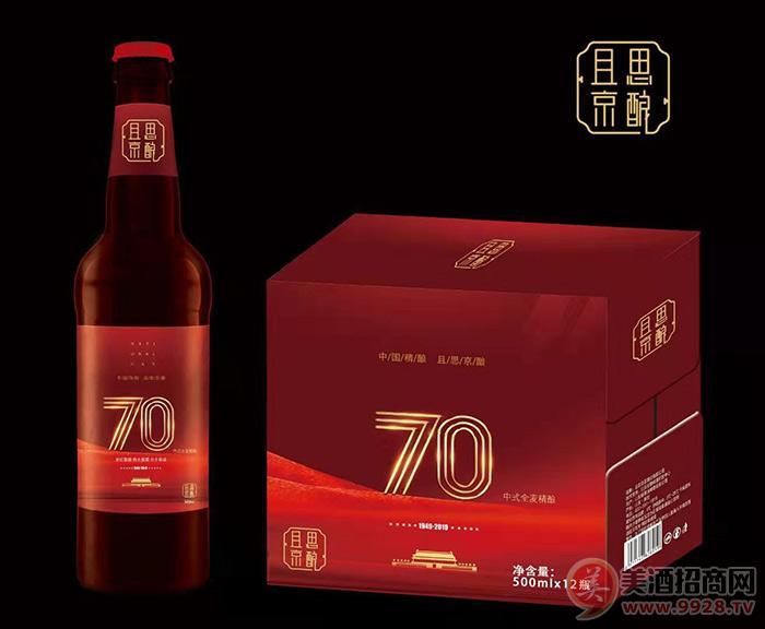 且思京�中式全��精�啤酒500mlx12