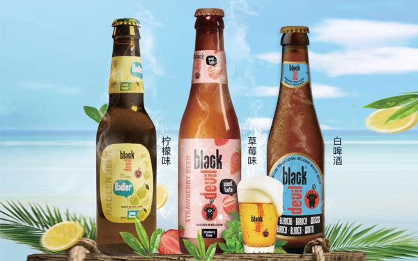 【发现美酒】莱克精灵啤酒,三种口味任您选