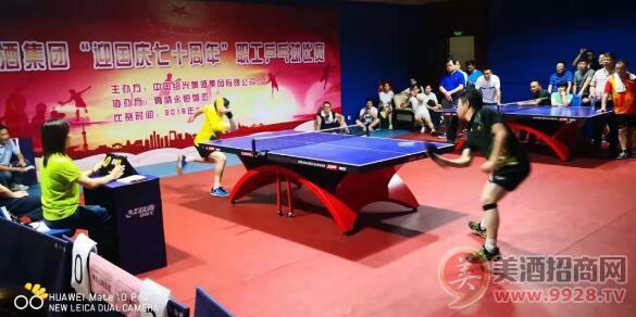 "�S酒集�F""迎���c70周年""�工乒乓球�"