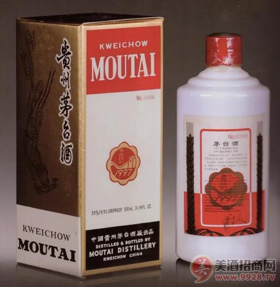 香港回归1997纪念酒