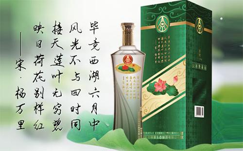 生态荷花酒哪个是正宗的,生态荷花酒生产厂家