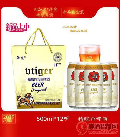 新加坡劲虎啤酒