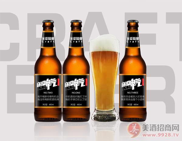 英豪艾尔蜂蜜啤酒