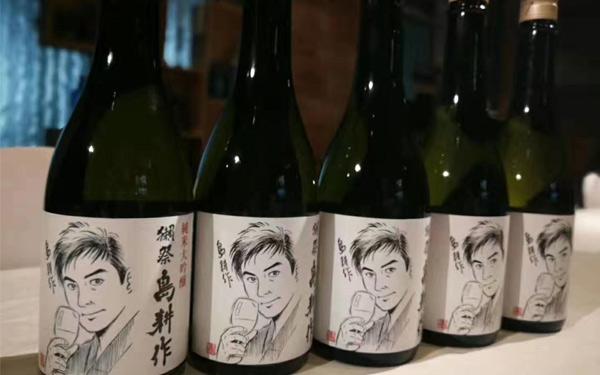 【发现美酒】獭祭 岛耕作纯米大吟酿清酒
