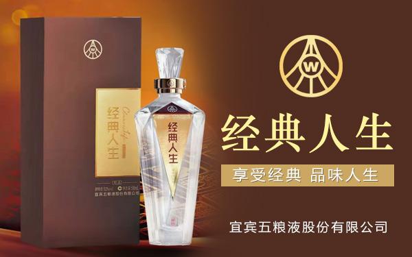 【�l�F美酒】�典人生酒醇品:享受�典,品味人生
