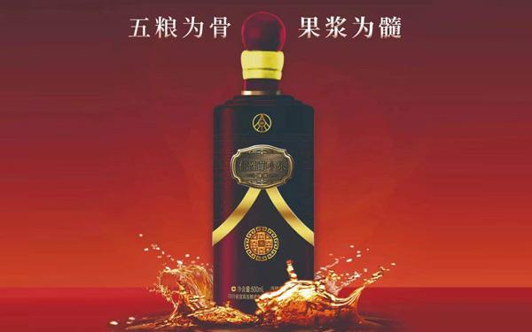 【发现美酒】任性萌小乐酒,五粮为骨,果浆为髓