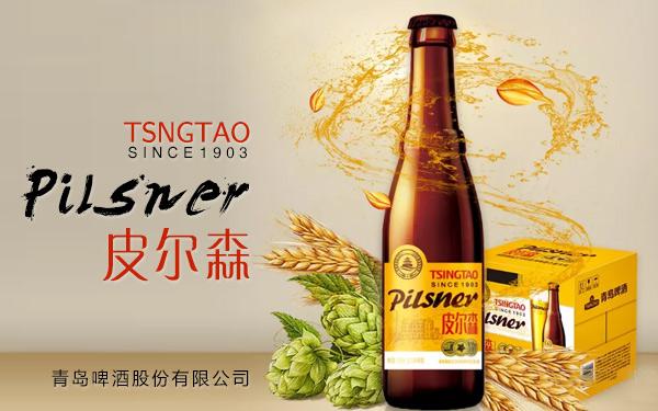 【发现美酒】青岛啤酒皮尔森,传承传统工艺,回归本真味道