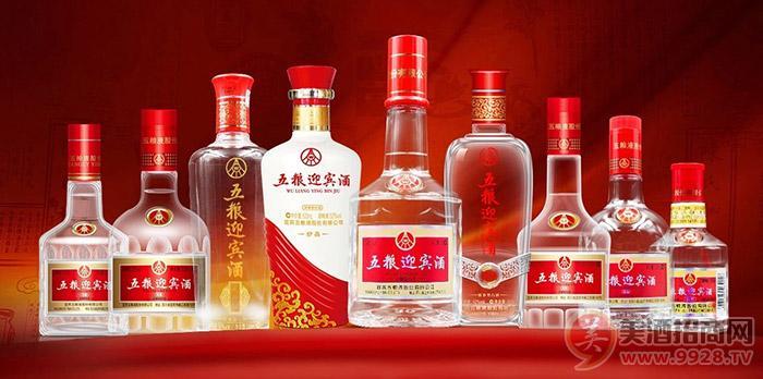 河南省宏之丰酒业有限公司招商政策
